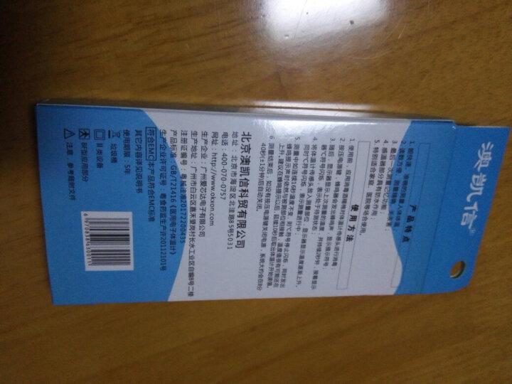 澳凯信 医用软头电子体温计婴儿家用儿童体温计成人基础温度计液晶大屏 蓝色 晒单图