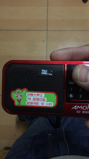 道听途说评书卡 8G评书资源卡 内存卡听书卡(30种卡任选一款)单独售卡不含机器 评书卡(不带机器) PS0028名家论坛 晒单图