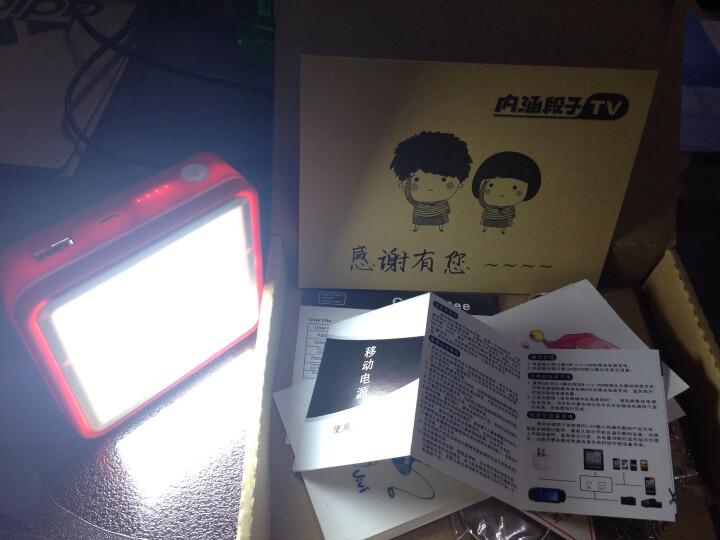 梦诺(MENGNUO) 创意小夜灯自带线超薄小巧充电宝20000M大毫安便携快充移动电源 天空蓝【苹果华为小米三星通用】 不带护眼台灯款 晒单图