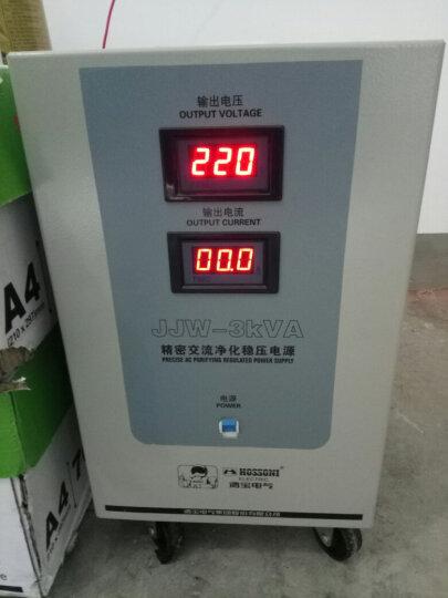 鸿宝(HOSSONI) 高精度净化型滤波全自动220V单相交流电源稳压器3kW精密仪器3000w JJW-3kVA 晒单图