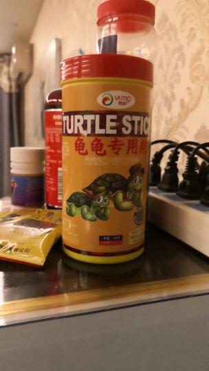 易萌龟粮乌龟饲料活体巴西龟草龟鳄鱼龟鲜虾味饲料上浮型 两瓶180g+袋装100g 晒单图
