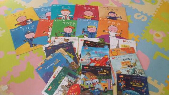 克莱维斯绘本第二辑全10册3-4-5-6岁儿童图书启蒙早教绘本图画书籍幼儿园大中小班读物 晒单图