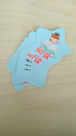 满庄小学生小朋友奖励卡片 促进儿童积极性 幼儿园你真棒老是看好你表扬积分卡片 100张1袋 五角星-阅读100张 晒单图