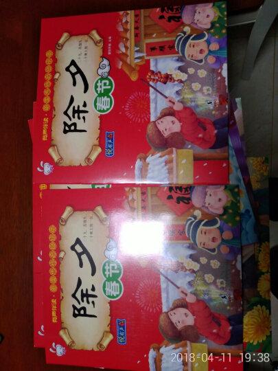 365夜睡前好故事全26册 0-3-6岁幼儿童绘本故事书 早教儿童亲子共读经典故事绘本故事 晒单图