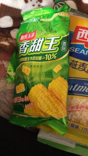 金锣 火腿肠 菠萝香甜王 30g*8支*10袋 晒单图