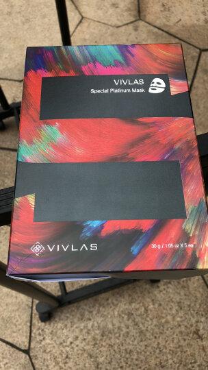 VIVLAS茶秘奢华焕颜面膜 银铂 5片/1盒 晒单图