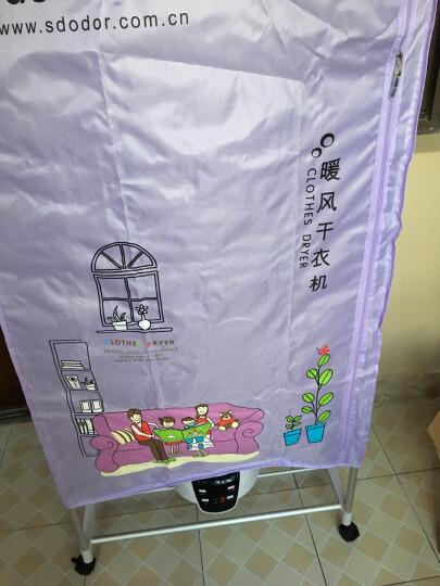 奥德尔(odor)干衣机  干衣容量10公斤  功率1400瓦  双层遥控式按键 HF-15BT 晒单图