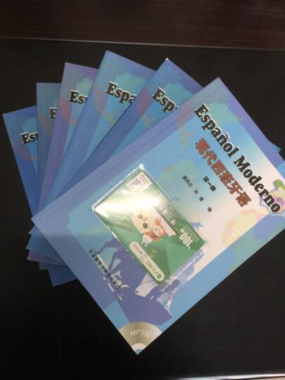 【倾力推荐】正版 现代西班牙语全套1-6册 外研社西班牙语教材 自助西班牙语自学教程 晒单图
