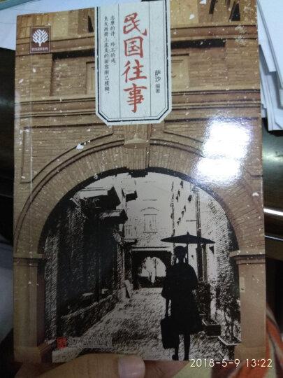 旧版  中国历史小故事4 晒单图