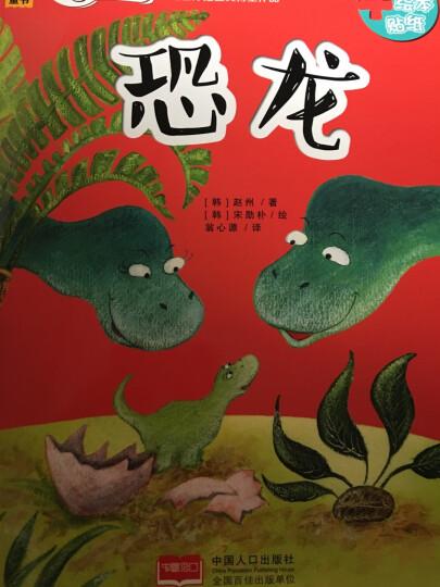 北斗童书·嗨,科学(套装共8册) 晒单图