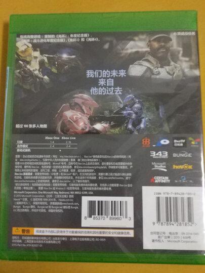 Xbox One/S/X正版游戏 游戏光盘 最终幻想15(铁盒限量版)(国行) 晒单图