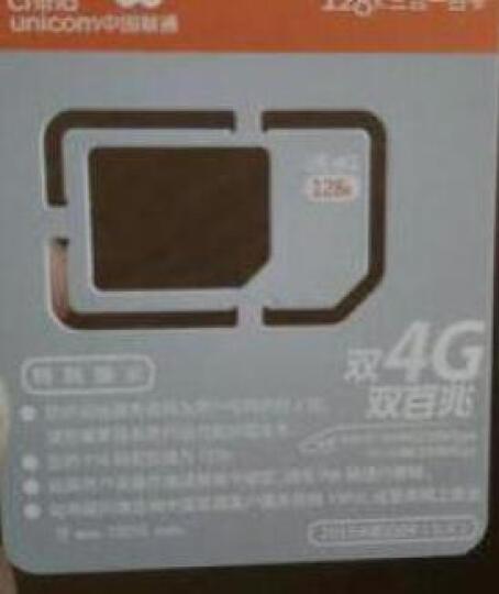 中国联通(China Unicom) 江苏联通4g手机卡上网卡流量卡电话卡0月租大王卡 36元月享1.5GB 加送9GB流量含100元话费 晒单图