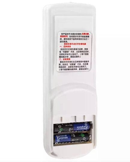 卓动 Z-1080D 空调遥控器 适用于格力美的海尔科龙志高松下格兰仕春兰大金新科长虹通用 晒单图