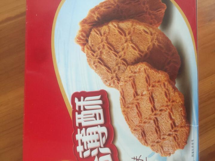 徐福记 瓦格薄酥 饼干 芝麻咖啡味 营养早餐休闲零食下午茶点心67.5g(新老包装随机发放) 晒单图