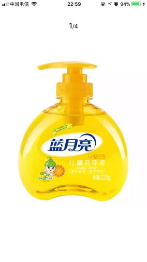 蓝月亮 儿童 宝宝洗手液(甜橙)225g/瓶 晒单图