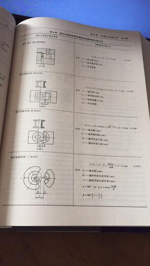 塑料模具设计师手册 晒单图