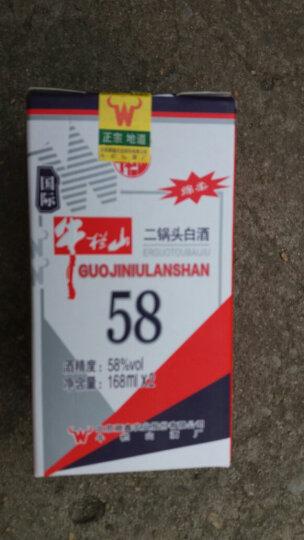 牛栏山 国际牛栏山二锅头 清香型58度 500ml (双铁盒) 晒单图