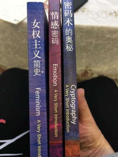 斑斓阅读·外研社英汉双语百科书系:女权主义简史 晒单图