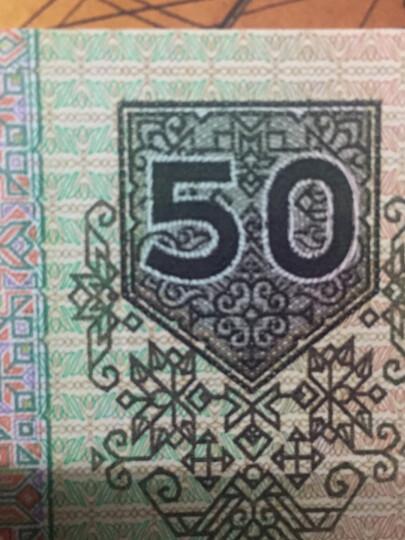 真品钱币收藏 大清康熙通宝 阅古今 晒单图