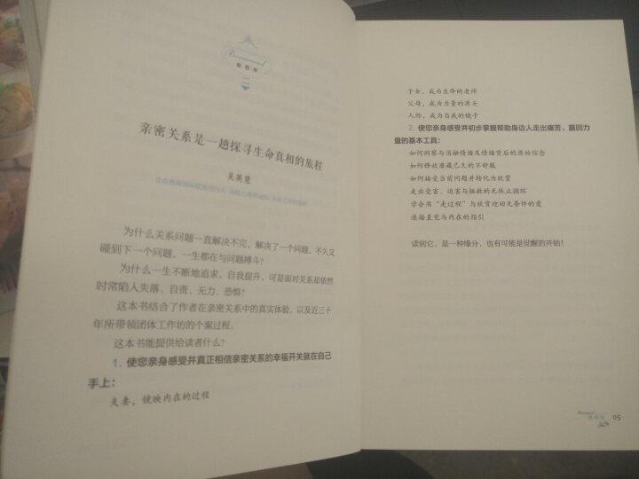 商务印书馆国际有限公司 应用文写作大全 晒单图