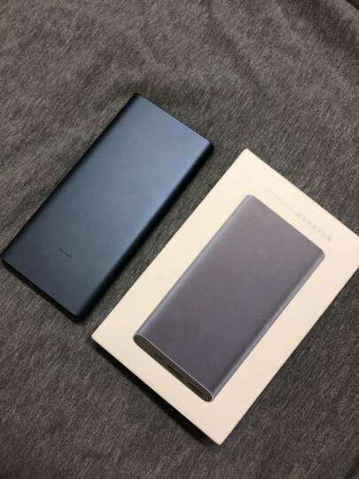 小米(MI) 10000毫安 新移动电源2 /充电宝 双向快充 超薄小巧便携 黑色(新版) 晒单图