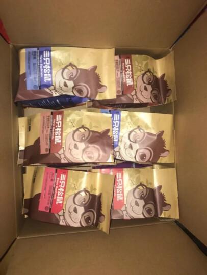 三只松鼠_蜜味夏威夷果仁135g休闲零食特产炒货澳洲坚果仁 晒单图