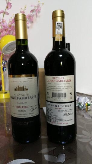 【超市红酒】布多格法国原瓶原装进口红酒 骑士干红葡萄酒礼盒 750ML*6 晒单图