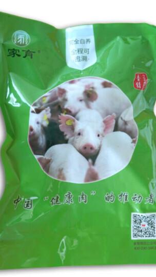 家育 草原香猪肉  新鲜冷冻 烧烤食材 五花肉500g 晒单图
