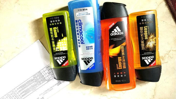 阿迪达斯(Adidas)男士沐浴露男士活力香氛沐浴露250ml(多款香型选择) 荣耀250ml(非洲草原气息)(老包装) 晒单图