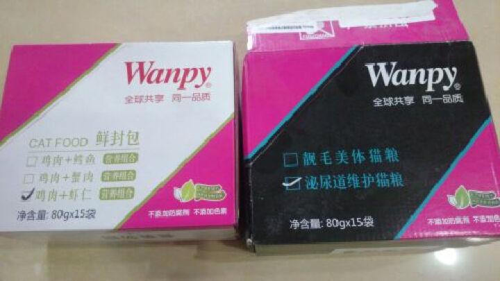 顽皮(Wanpy)猫用功能型猫粮 泌尿道维护湿粮 三文鱼鸡肉鲜封包 80g*15袋 晒单图