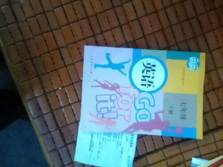 英语-七年级下册-人教版 晒单图