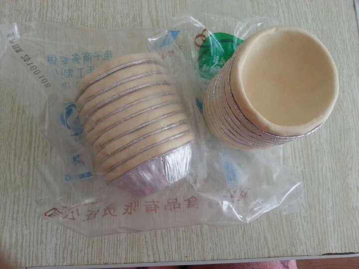 惠昇好妈妈 好妈妈布丁粉 台湾进口 芒果草莓奶酪巧克力果冻粉 琼脂粉甜品 烘焙原材料 抹茶味 晒单图