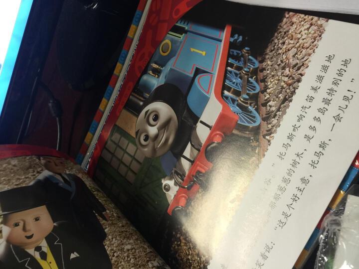 托马斯和朋友·越玩越聪明·多元智能游戏书(套装共4册) 晒单图