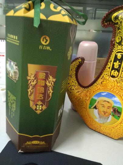 马奶酒 内蒙古特产 15度 金樽哈达500ml单瓶礼盒装 百吉纳发酵奶酒  晒单图