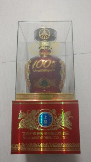 五粮液股份喜酒婚宴用白酒52度浓香型500ml/瓶   富贵天下绵香整箱6瓶 上品佳酿各1瓶 晒单图