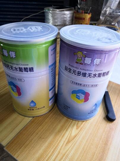 每伴AD高钙无水葡萄糖400g*3袋 晒单图