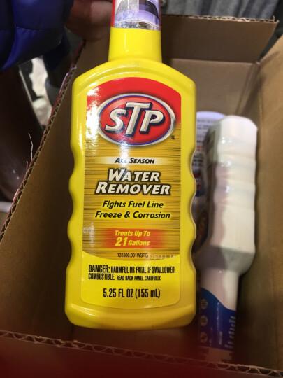 STP(美国原装进口)小黑瓶燃油添加剂汽油添加剂燃油宝除积碳清洗剂积碳净 清积炭日常型 晒单图