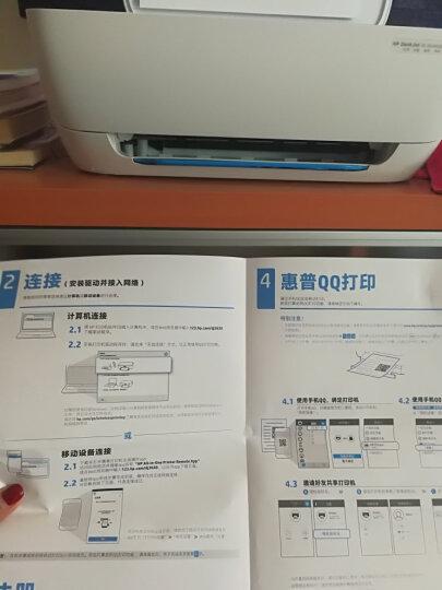 惠普(HP) 3638无线wifi彩色喷墨照片打印机一体机办公家用多功能学生作业QQ打印无边距打印 套餐五:3638+680墨盒3套+A6相纸200张 晒单图