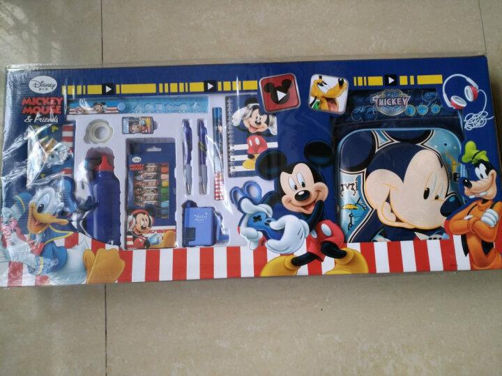 迪士尼(Disney)小学生14件套书包文具礼盒套装大礼包男儿童学习用品DM20507M 晒单图