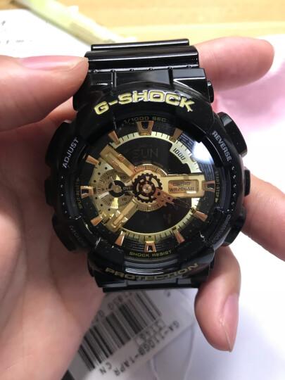 【放心购】卡西欧(CASIO)手表 G-SHOCK大盘双显黑金多功能防水防震潮流运动男表 褐金GA-110BR-5A 晒单图