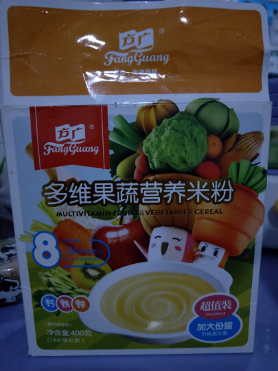 方广 宝宝辅食 婴儿米粉米糊 超值装钙铁锌多维果蔬营养米粉(8-24个月宝宝适用) 400g(16小袋分装) 晒单图