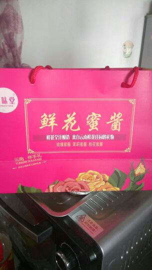 云南特产鲜花玫瑰酱茉莉酱桂花酱手工鲜花蜂蜜果酱350克馅料 玫瑰蜜酱 晒单图
