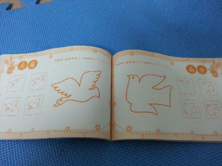 幼儿简笔画大全:一笔画·两笔画·三笔画 晒单图