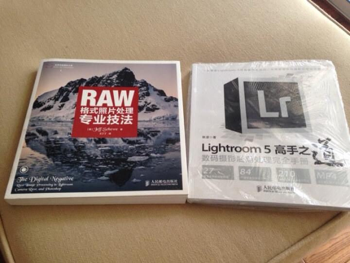 世界顶级摄影大师:RAW格式照片处理专业技法 晒单图