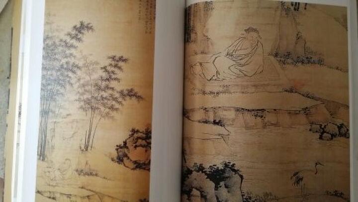 中国名画家全集- 沈周 晒单图