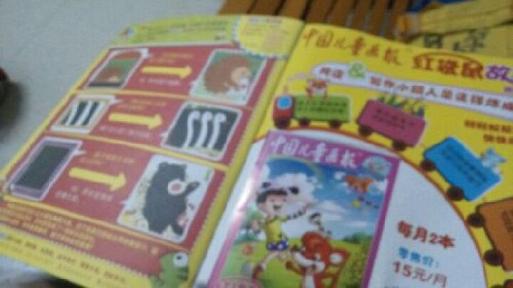 幼儿画报(2014年3月刊,套装共3册,附赠品) 晒单图