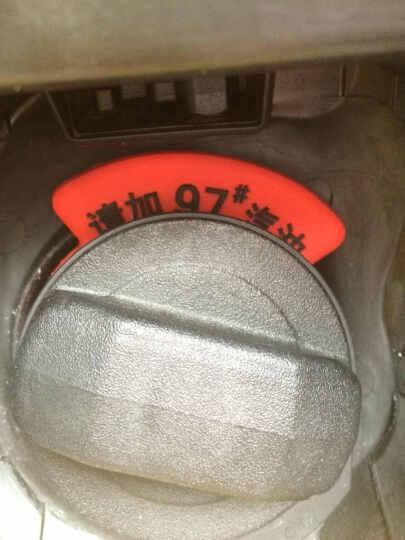 易锐车品 95# 93# 97#汽油柴油燃油标识提示牌汽车油箱贴加油型号提示环汽车用品 97#汽油颜色随机发 晒单图