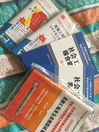 中公版2015北京市面向社会公开招考社会工作者到社区工作考试专用教材:真题汇编及全真模拟试卷(新版) 晒单图