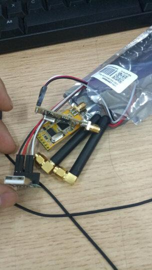 奥松机器人 Arduino 无线数传 APC220套件 1200米无线传输 射频模块 芯片 晒单图