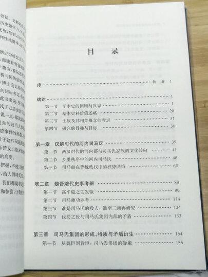 鹊华山馆丛稿续篇 晒单图